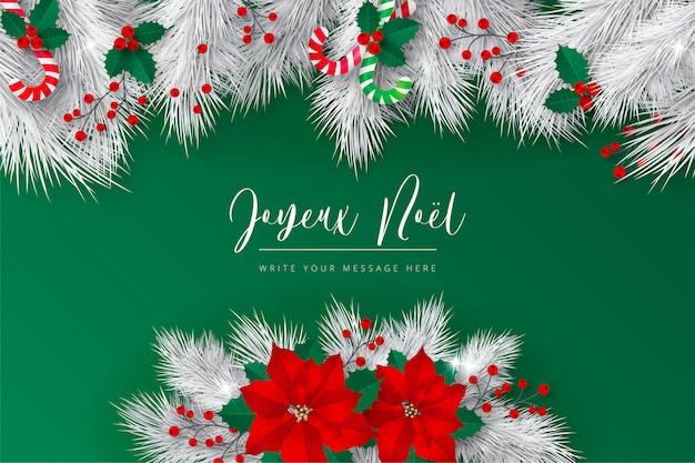 Рождественский фон с элегантными декоративными элементами Бесплатные векторы