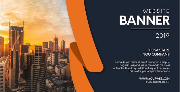 オレンジ色の形をしたプロのウェブサイトバナー 無料ベクター
