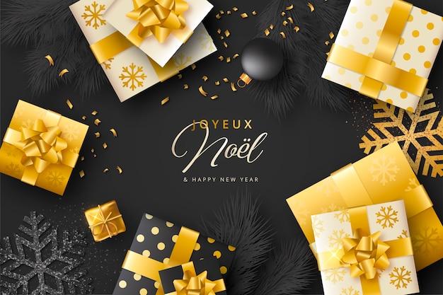 プレゼントと現実的なクリスマスの背景 無料ベクター