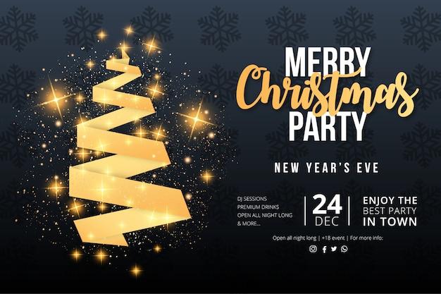 エレガントなメリークリスマスパーティーイベントポスターテンプレート 無料ベクター