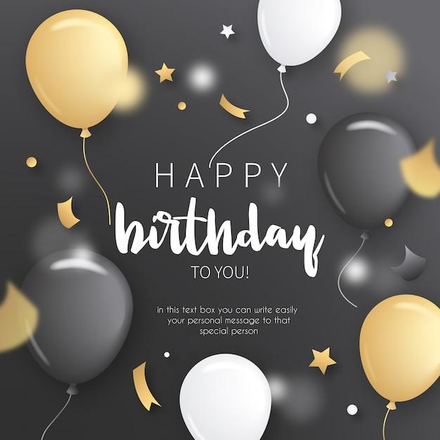 ゴールデンバルーンでの誕生日の招待 無料ベクター