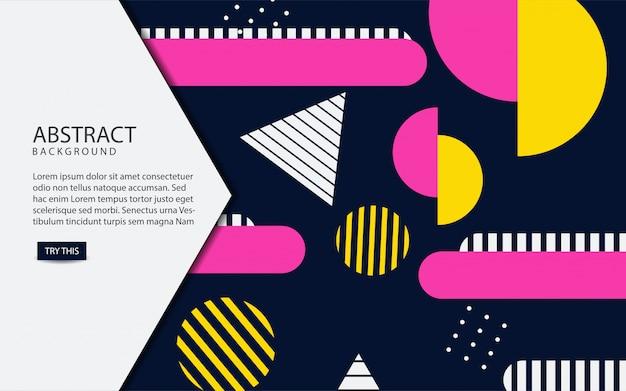 抽象的な幾何学的な色の背景 Premiumベクター
