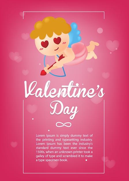 バレンタインのグリーティングカード。ピンクのハートの背景に愛の弓とキューピッド。バレンタインテンプレート Premiumベクター