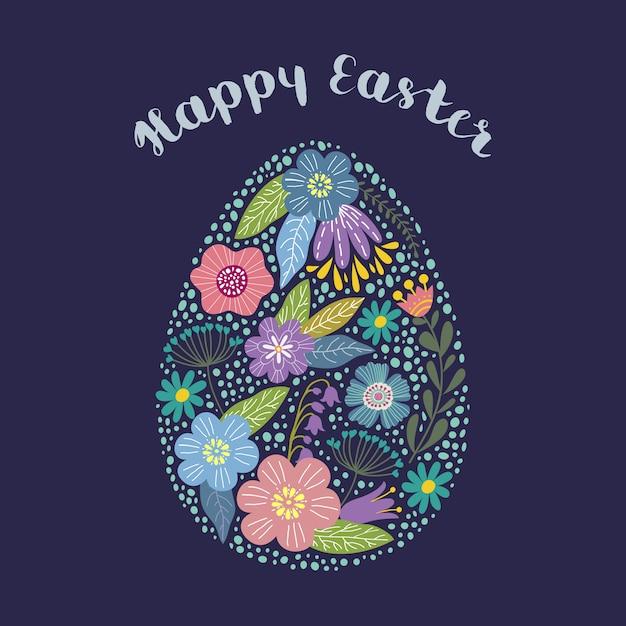 イースター、おめでとう。テキストと花柄のデザインで漫画かわいい卵を分離しました。ベクター Premiumベクター