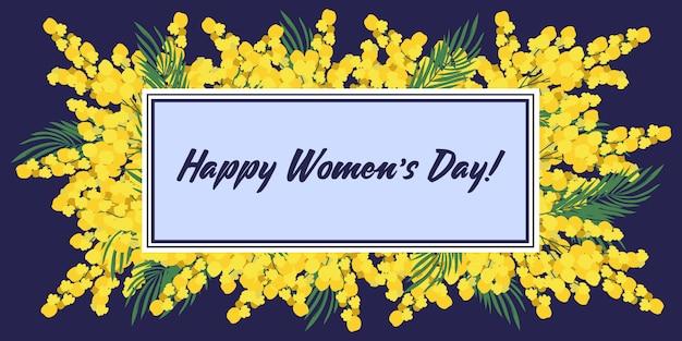 母の日おめでとう。カード、ポスター、チラシ、黄色い花ミモザと他のユーザーのためのベクトル水平テンプレート Premiumベクター
