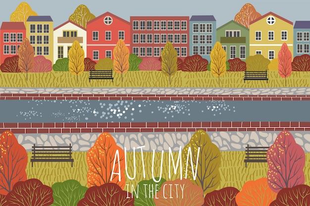 秋の背景。住宅と都市景観のかわいいフラットベクトルイラスト Premiumベクター