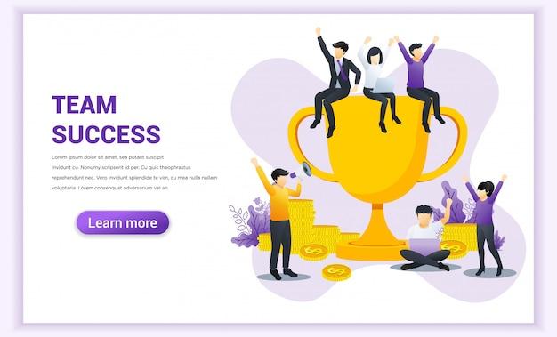 チームの成功の概念。成功するビジネスチームの仕事。ビジネスマンと女性が一緒に黄金のトロフィーを獲得して勝利を祝います。 Premiumベクター