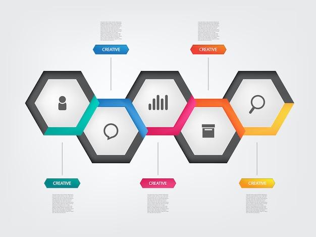 情報グラフィックのレイアウトデザインテンプレート Premiumベクター