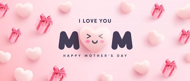 День матери плакат или баннер со сладкими сердцами и подарочной коробке на розовом фоне. шаблон для продвижения и покупки или фон для концепции любви и день матери Premium векторы