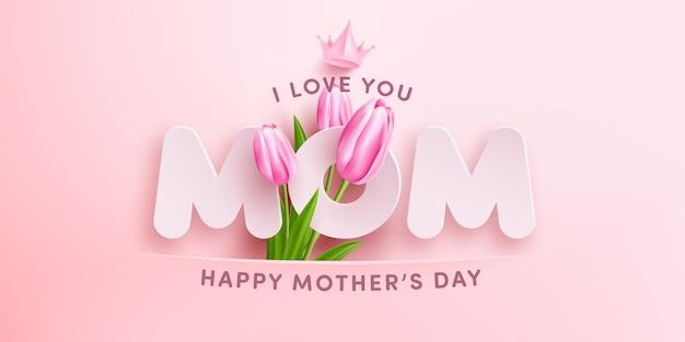 «я тебя люблю мама» баннер ко дню матери со сладкими сердечками, цветком и розовой подарочной коробкой на розовом фоне. Premium векторы
