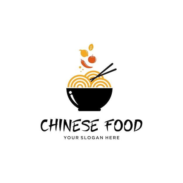 中華料理のロゴデザイン Premiumベクター