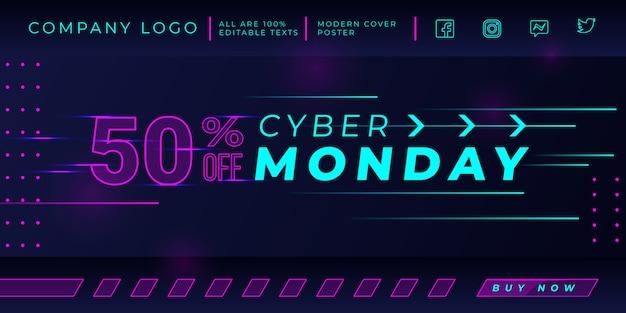 輝くピンクのドットとサイバー月曜日販売バナーテンプレート Premiumベクター