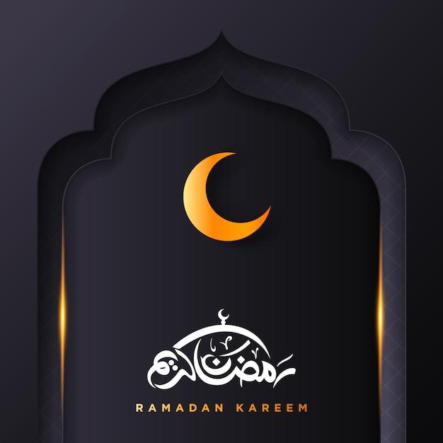 ラマダンカリーム紙アートイスラムの背景 Premiumベクター