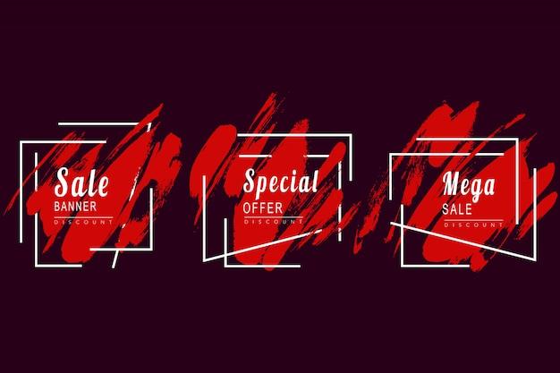 赤の抽象的な水彩画販売バナー 無料ベクター