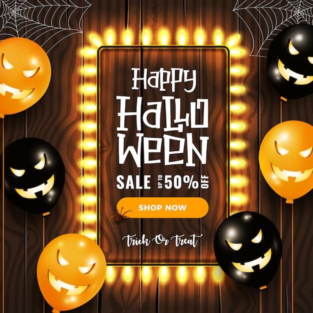 怖い気球、木のガーランドライトと幸せなハロウィーン販売バナー Premiumベクター