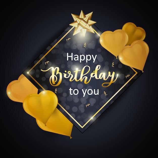 正方形のフレーム、現実的なハート形の金色の風船でお誕生日おめでとうお祝いデザイン Premiumベクター