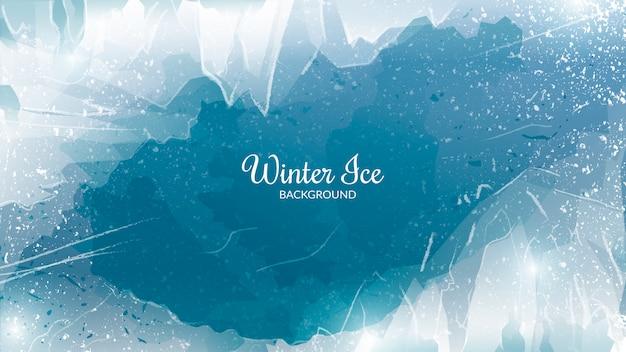 背景の冬の氷 Premiumベクター