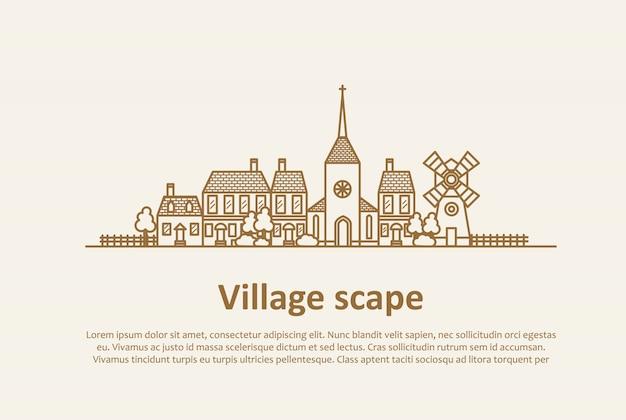 村の風景テンプレート 無料ベクター