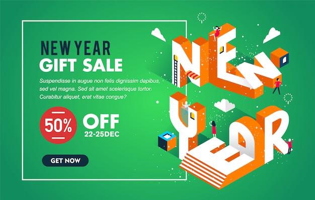 Продажа баннеров или плакатов на новый год покупки продажи с современным дизайном иллюстрации новогодней типографии с зеленым Premium векторы