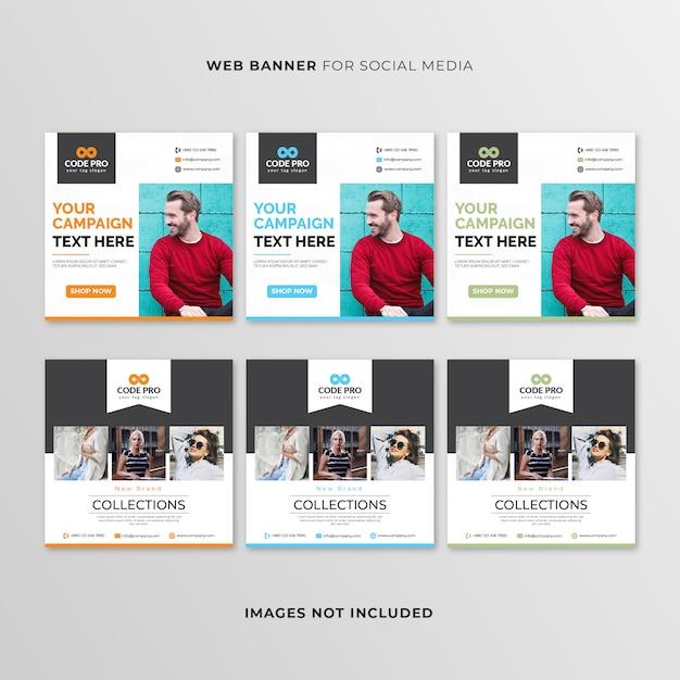 Веб-баннер для социальных сетей Бесплатные векторы