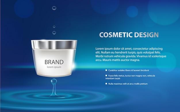 化粧品保湿プレミアム製品のプロモーションポスター 無料ベクター
