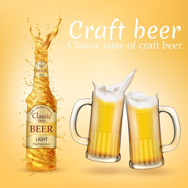 Реалистичная иллюстрация с брызгами золотого пива, закрученными и прозрачными очками Бесплатные векторы
