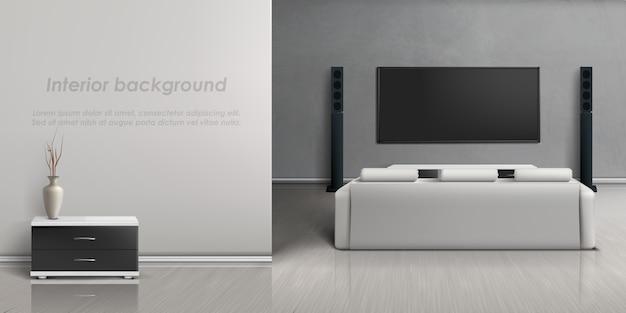 現代のホームシアターシステムとリビングルームの現実的なモックアップ。 無料ベクター