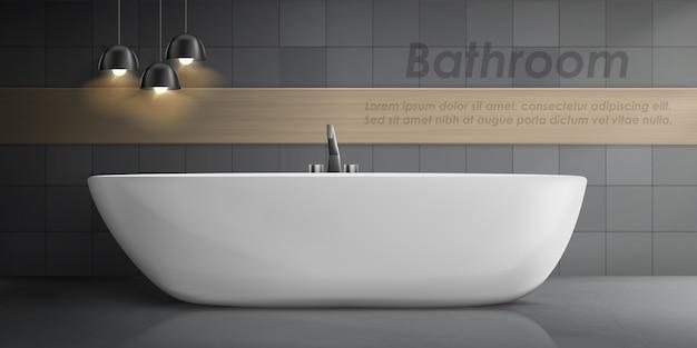 大きな白いセラミックバスタブ、金属タップ付きのバスルームインテリアの現実的なモックアップ 無料ベクター