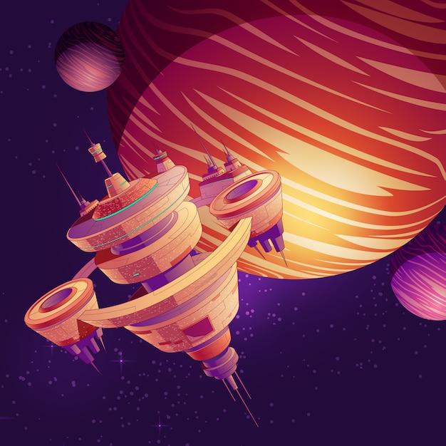未来的な宇宙船、銀河系間の宇宙ステーション、あるいは将来の軌道圏 無料ベクター