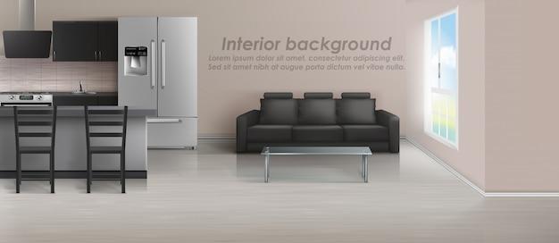 リビングルームとキッチン付きのワンルームマンションのモックアップ。家具付きのモダンなインテリア 無料ベクター