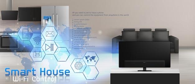 スマートハウスの概念図、モノのインターネット、管理するワイヤレスデジタル技術 無料ベクター