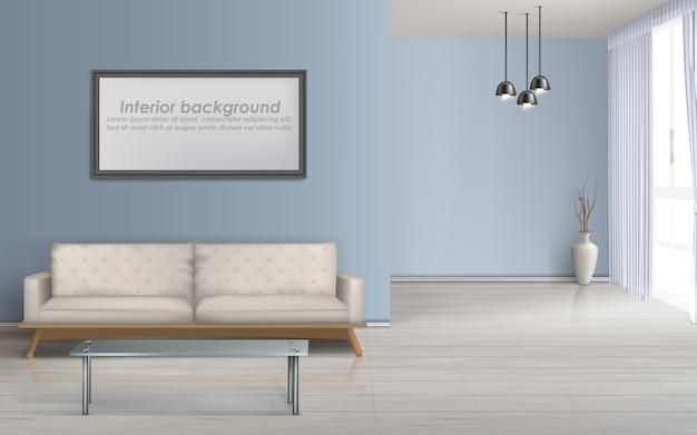 モダンなリビングルームのミニマルなデザイン広々としたインテリア現実的なベクトルモックアップ、ラミネート加工の床 無料ベクター