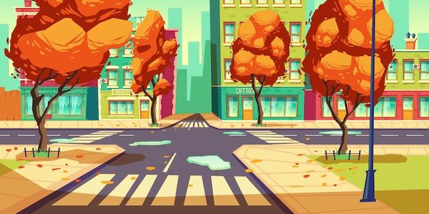 秋の都市交差点、空の交差点 無料ベクター