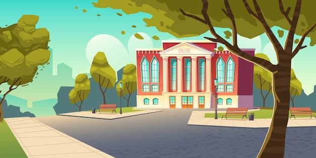大学の建物、教育機関のバナー 無料ベクター