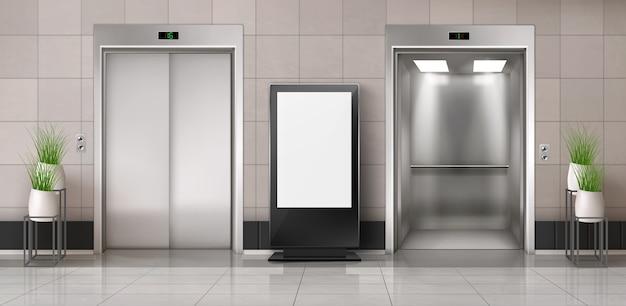 エレベーターとスクリーン看板を備えたオフィスの廊下 無料ベクター