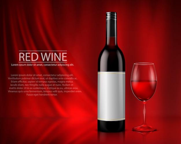 ガラスのワインボトルと白と赤のワインの眼鏡の現実的なベクトル図のセット 無料ベクター