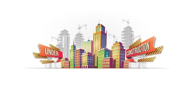 建設中の建物の背景に大きな都市の建物 無料ベクター