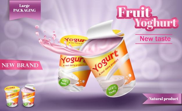 Реалистичный плакат для рекламного йогурта Бесплатные векторы