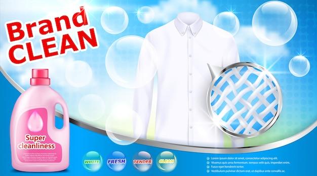 Рекламный плакат для стирки моющих средств Бесплатные векторы