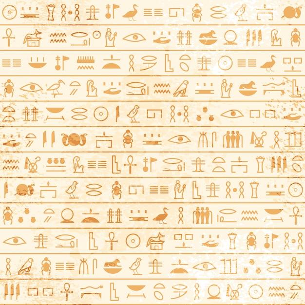 象形文字のシームレスなパターンを持つ古代エジプトのパピルス。古代エジプトからの歴史的なベクトルパターン。 Premiumベクター