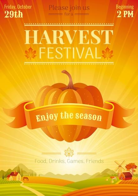収穫祭ポスターイベントテンプレート。秋のパーティの招待状のデザイン。ベクトルイラスト。 Premiumベクター