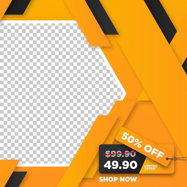 スクエアセールバナーテンプレート、抽象的なオレンジデザイン Premiumベクター