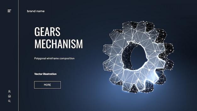 Шестерни. технологии и инновации Premium векторы