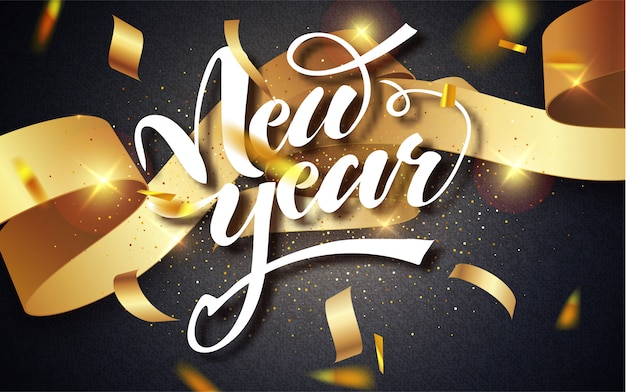 幸せな新年の冬の休日のグリーティングカードテンプレート。書道新年レタリング装飾。パーティ告知ポスター、招待状ゴールドキラキラ星紙吹雪キラキラ装飾のバナー。 。 Premiumベクター