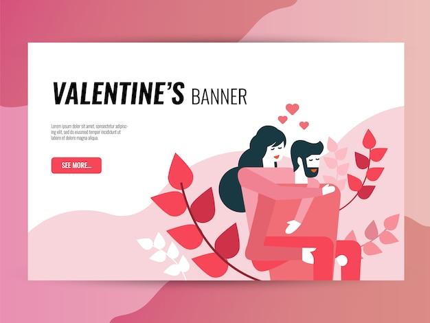 バレンタインのアイコンを設定します。塗りつぶしとアウトラインのアイコンスタイル。 Premiumベクター