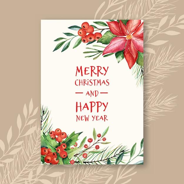 水彩ベクトルクリスマスグリーティングカード Premiumベクター