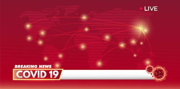 コロナウイルスの発生に関するテレビ放送の赤い背景 Premiumベクター