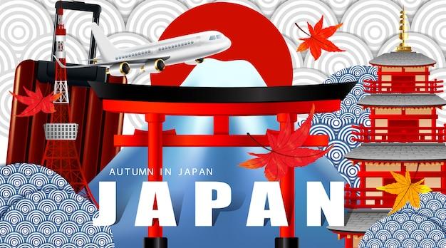 Панорама осеннего сезона красных кленовых листьев с горы фудзи и ворот тории и пагоды в японии всемирно известных достопримечательностей Premium векторы