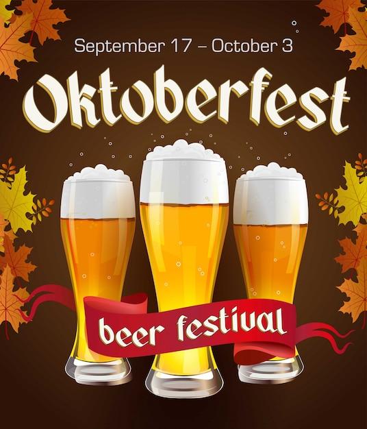 Октоберфест старинный плакат с пивом и осенние листья на темном фоне. октоберфест баннер. готическая этикетка Premium векторы