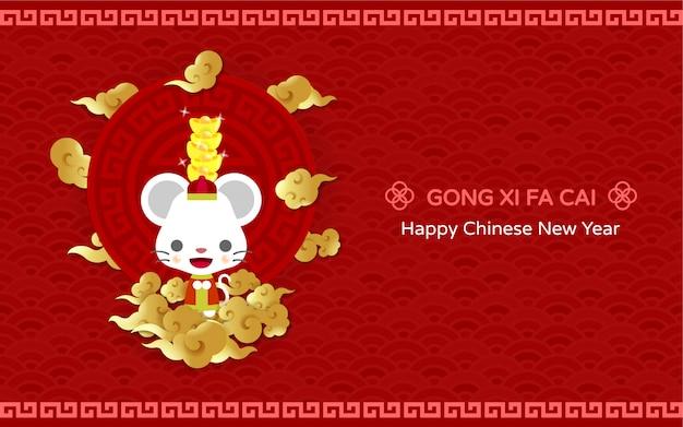 Китайский новый год красного знамени иллюстрации. год крысы. Premium векторы
